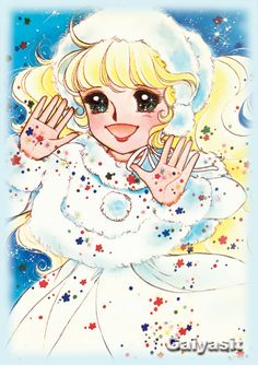 Mayme Angel by Igarashi Yumiko.