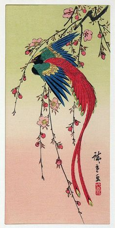 Fuji Arts Japanese Prints - Complete First Edition Hiroshige Set by Hiroshige - Chinese Prints, Japanese Prints, Chinese Art, Sake Tattoo, Japanese Art Styles, Vogel Tattoo, Japanese Bird, Japan Painting, Japanese Aesthetic