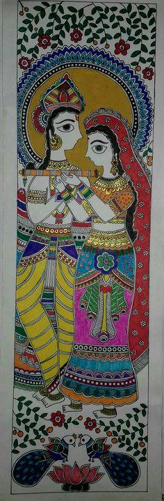 Radhe Krishna Madhubani Saree Painting, Kerala Mural Painting, Krishna Painting, Indian Art Paintings, Madhubani Painting, Easy Paintings, Dress Painting, Painting Trees, Painting Art