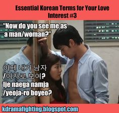 KDrama Fighting! : Essential Korean Terms for Love Interests: Guest Post at Viki #kdramafighting