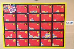 Box Tops Board - LEGOs Contest between classes, teachers have customized hair on LEGO minifig heads, 25 Box Tops gets the class a LEGO brick #BoxTops #btfe