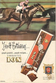 vintage Greek ads ION chocolate, the best Greek chocolate, ever!!