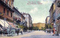 Η παλιά Αθήνα μέσα από καρτ ποστάλ | RETRONAUT | Lightbox | LiFO
