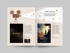 디자인퍼플 Book Design, Layout Design, Print Design, Web Design, Graphic Design, Company Brochure, Business Brochure, Brochure Design, Pre Production
