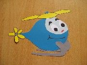 Helicopter (Budgie)