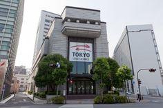 Japonya piyasaları kapanışta düştü; Nikkei 225 0,42% değer kaybetti - Japonya piyasaları kapanışta düştü; Nikkei 225 0,42% değer kaybetti