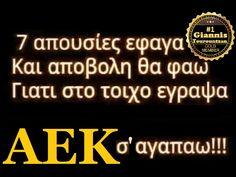 Tech Companies, Company Logo, Logos, Athens, Logo, A Logo