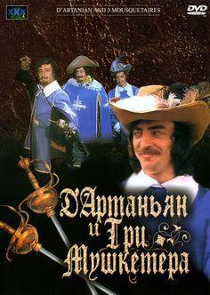 Д`Артаньян и три мушкетера (мини-сериал) 1979