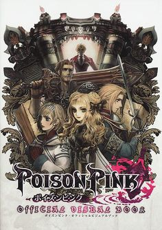 Poison Pink RPG game for ps2