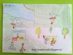 Ema la scoala: Benzi desenate - Litera G