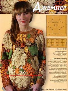 пуловеры крючком | Записи в рубрике пуловеры крючком | Дневник Len4ika : LiveInternet - Российский Сервис Онлайн-Дневников