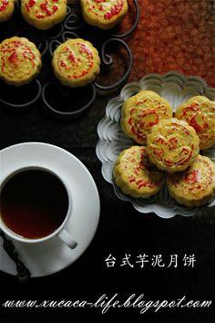 Butter . Flour & Me      爱的心灵之约: 台式芋泥月饼