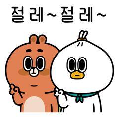 Cute Illustration, Character Illustration, Digital Illustration, Emoji, Emoticon, Chibi Characters, Cute Characters, Vaporwave, Mascot Design