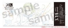 K Project, Anime, Wedding, Art, Valentines Day Weddings, Art Background, Kunst, Cartoon Movies, Anime Music