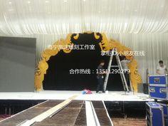 海宁0530雕刻工作室 泡沫雕塑 婚庆满月场景布置舞台欧式背景镜框