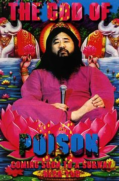 an essay on religion aum shinrikyo sect 6 city rejects cultists' residency application (aum shinrikyo) 7 30 floyd mcclung becomes senior pastor of metro christian fellowship 31 receiving an e-mail of an internet essay written by a california woman.