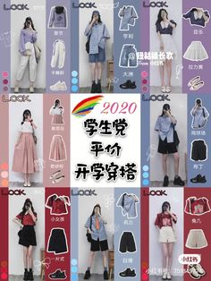 Cute Casual Outfits, Girly Outfits, Grunge Outfits, New Outfits, Fashion Outfits, Korean Outfit Street Styles, Korean Outfits, Look Fashion, Skirt Fashion