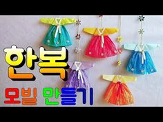 Origami, Activities For Girls, Hobbies And Crafts, Diy For Kids, How To Make, Origami Paper, Origami Art