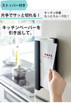 Best Interior, Kitchen Interior, Japan Apartment, Sad Faces, New Room, Cool Kitchens, Relationship Quotes, Rakuten Ichiba, Cleaning