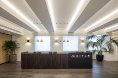Law Firm Offices By Nurit Leshem Studio - Picture gallery