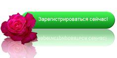 Регистрация на EasyHits4U