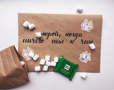 Цена конверта - 150 рублей