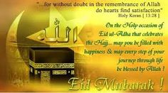 Eid Ul Fitr Is A Best Religious Holiday Event By Muslims And All Countries And Beautiful Greetings Messages And Cards Wishes For Friends And Relative
