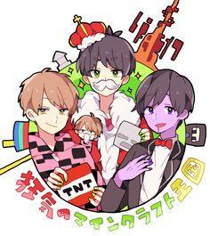 埋め込み画像 Anime Qoutes, Me Me Me Anime, Games To Play, Haikyuu, Geek Stuff, Animation, Japan, Manga, My Favorite Things