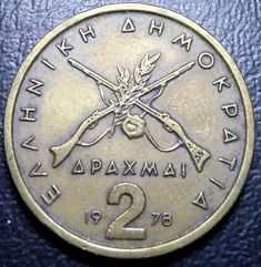 Valuable Coins, Original Vintage, Show Me The Money, World Coins, Coin Collecting, Everything, Greece, Thats Not My, Personalized Items