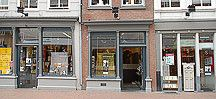 Polare Den Bosch (voorheen Adr. Heinen) in Den Bosch, Noord-Brabant | LibraryThing Local