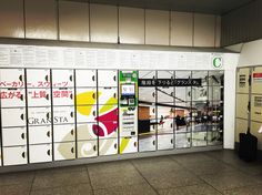 This was one of the best and more useful things I saw while traveling across Japan. Lockers located in almost every train station comes really handy when touring the city for the day. You get to the station, leave your bags locked, tour the near town, come back to the...