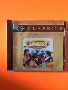 JANBAAZ - CD BOLLYWOOD INDIAN CD LANIL KAPOOR FEROZ KHAN SRI DEVI DIMPLE CD…