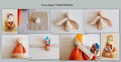 shishkina: Мои куклешки.