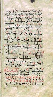 .:: MFTAHUL MAKASIM ::. Yazma / Baskı : Yazma (مخطوط)Ö.Arşiv No : 0784 Eser Adı : Miftahul MakasımKonu : Havvas Dili : Farsça İstinsah Tarihi Hicri ( Miladi ) : - Boyut (Dış-İç) : - Yaprak : 415 sayfa Satır : 16 Yazı Türü : Nesih (نسخ) Ancient Alphabets, Ancient Scripts, Islamic Alphabet, Islamic Art, Islamic Quotes, Virgo Tattoo Designs, Black Magic Book, White Magic, Money Magic