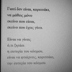 ..Ρίτσος