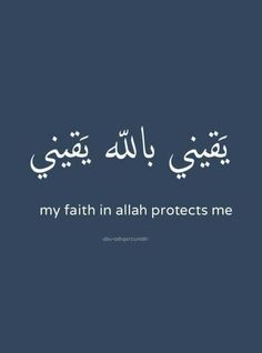 Allah u akbar YA ALLAH forgive me have mercy on me,i am not GOD,grant me jannatulfirdose and good end take an easy reckoning i beg you,save me from the hellfire torment of the grave and hashr azaab and every wrath ,i fear you and your wrath,ameen.