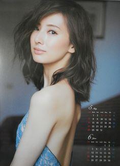 Keiko calendar
