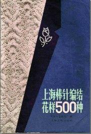 Условные обозначения в китайских и японских схемах (спицы). Обсуждение на Блоги на Труде