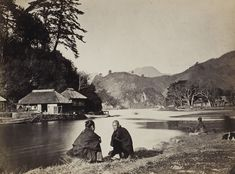Village near Yokohama, 1869 Wilhelm Burger