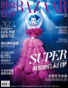 Daphne Guinness by David LaChapelle for Harper's Bazaar China December 2012