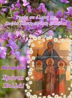 Orthodox Christianity, Painting, Art, Art Background, Painting Art, Kunst, Paintings, Performing Arts, Painted Canvas