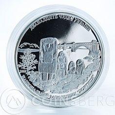 Cook Islands $5 12 wonders National Reserve Khortytsia 1 Oz Silver Coin 2009