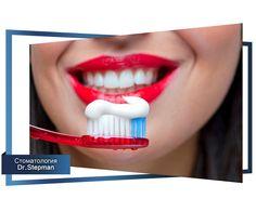 15 НАДЕЖНЫХ СПОСОБОВ ИСПОРТИТЬ СВОИ ЗУБЫ. ЧАСТЬ 1. #вредное #статья #зубы #стоматология   Что вредит зубам больше всего, разрушая их Зубная эмаль (или просто эмаль) — внешняя защитная оболочка верхней части зубов человека. Эмаль является самой твёрдой тканью в организме человека, что объясняется высоким содержанием неорганических веществ — до 97 %. Воды в зубной эмали меньше, чем в остальных органах, 2—3 %. Но при неправильном уходе за полостью рта и ее можно испортить. Вот 15 способов…