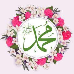 Arab Wallpaper, Love Wallpaper Backgrounds, Mecca Wallpaper, Islamic Wallpaper, Islamic Images, Islamic Pictures, Kaligrafi Allah, Flower Art Drawing, Allah Calligraphy