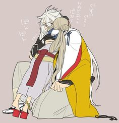 刀剣乱舞 岩融と喧嘩した時とりあえず小狐丸のところに行く今剣ちゃんと、子供の相手は別に得意というわけじゃないのに何故かよく懐かれる小狐丸。