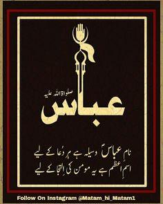 Ya ABBAS (Slwt)  Naam-e-ABBAS (Slwt) Wasila Hai Har Dua Ke Liye Isam-e-Azam Hai Yeah Momin Ki Ilteja Ke Liye  Shia Multimedia Team - SMT http://ift.tt/1L35z55  Shia Multimedia Team - SMT Official Facebook Page & Website:  http://ift.tt/1L35z55  Official Website: http://ift.tt/1sGYLW0  Stay Connected With  Shia Multimedia Team - SMT On Social Media  Join On Snapchat! Username: azadarhussain  http://ift.tt/29H9rgV  Like Our New Facebook Page Azakhana Mission  http://ift.tt/2g0oOYT…