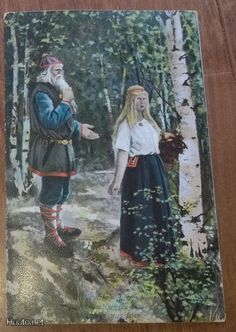 Väinämöisen kosinta, 1903 kulkenut (o) - Huuto.net