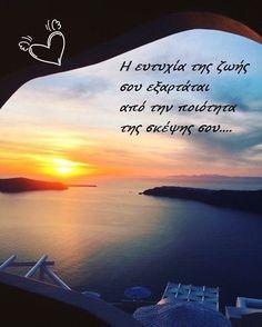 Η ευτυχία της ζωής εξαρτάται από την ποιότητα της σκέψης #φράσεις #αποφθέγματα #ρητά Greek Quotes, Picture Quotes, Picture Video, Quotes To Live By, Cool Photos, Inspirational Quotes, Motivation, Sayings, Words