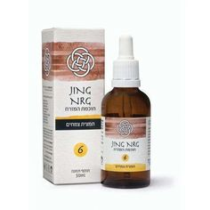 JING NRG for anemia Exhaustion and weakness and more