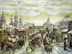 У Мясницких ворот Белого города в XVII веке. 1926. Васнецов Аполлинарий Михайлович (1856-1933)